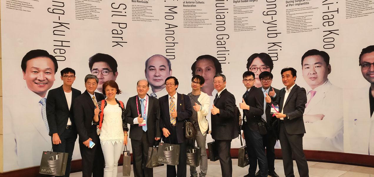 GAO World Symposium 2018, Isla Jeju, Corea
