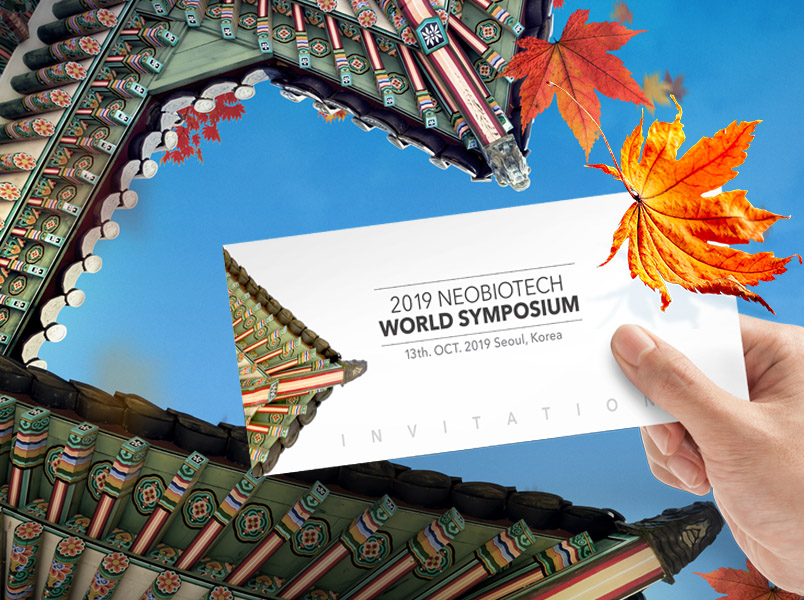 Neobiotech World Symposium 2019
