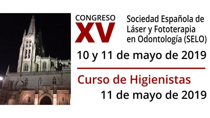 Congreso SELO 2019